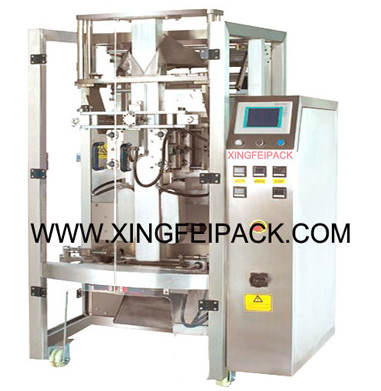 XFL-200C Automatic Side Sealing Bag Packing Machine