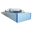 WZ-E1 board making forming machine