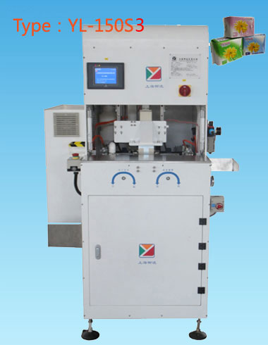 YL-150S Sanitary Napkin Automatic Packaging Machine