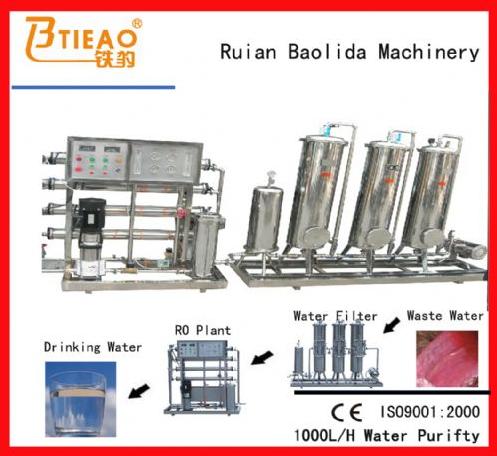 1T/H Water Treatment machine