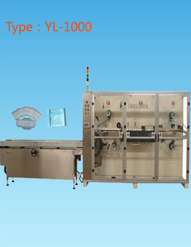 YL-1000 Single-way Counting Machine