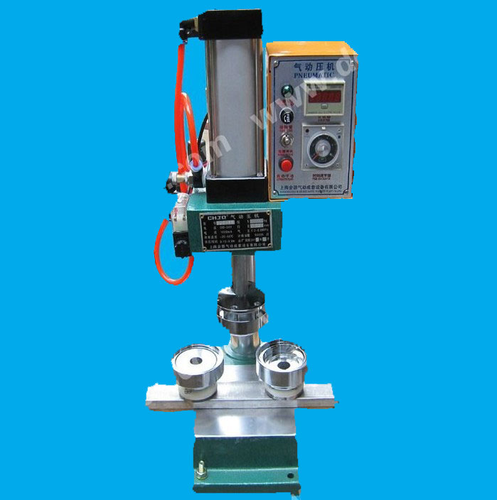 Pneumatic Button Bagde Press Machine