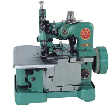 GN1-1 Medium speed Overlock Sewing Machine