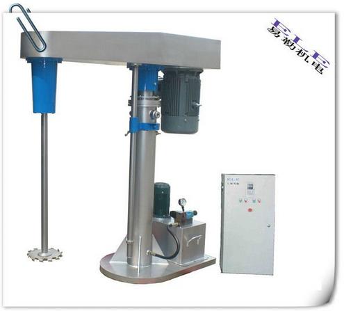 Single shaft grinding disperser