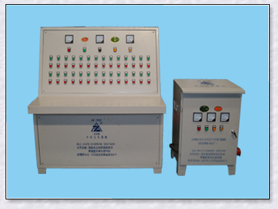 High-speed railway track plate vibration source control system