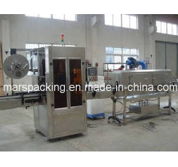 Shrink Labeling Machine(SL-150)