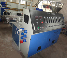 See larger image PPR PE LDPE Extruder Machine Price