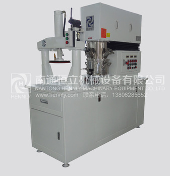 Lab Rubber Planetary Mixing Machine Equipment