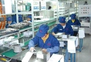 factory of tianhong