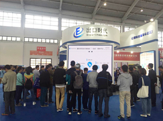 China International Ice Cream Industry Exhibition
