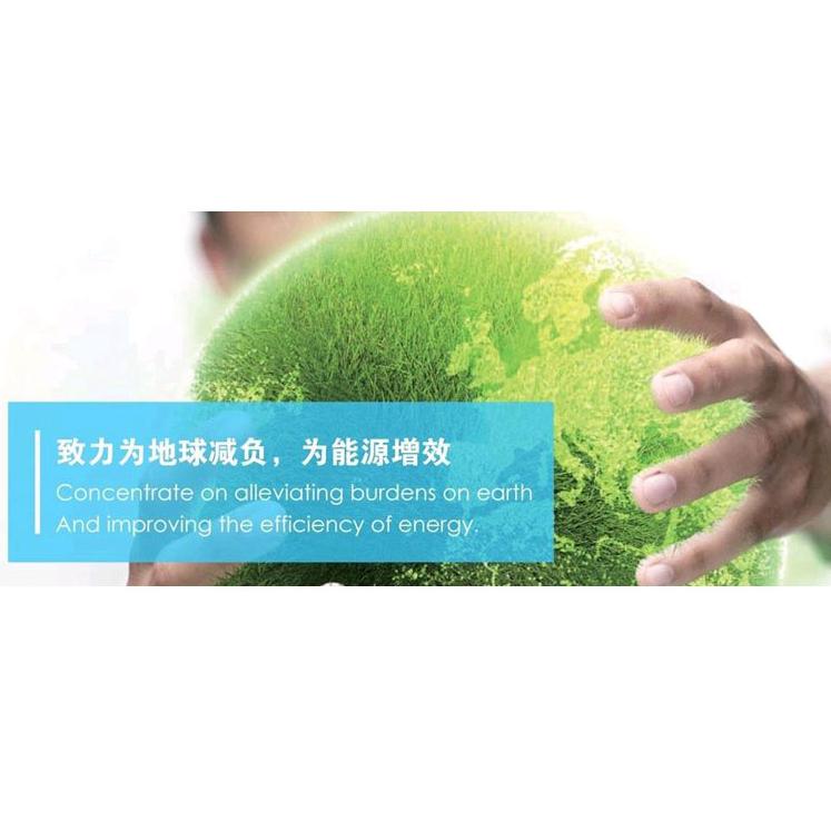 浙江启鑫新能源科技股份有限公司