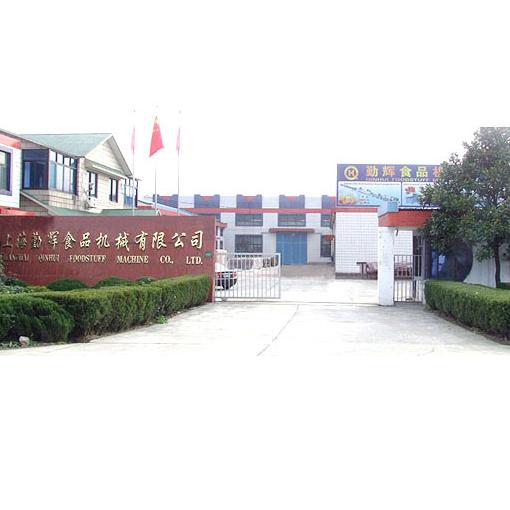上海勤辉食品机械有限公司