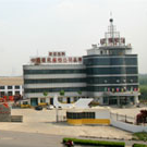 Zhengzhou Zhenheng Construction Equipment Co., Ltd