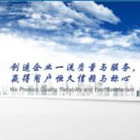 朝阳重型机械设备开发有限公司