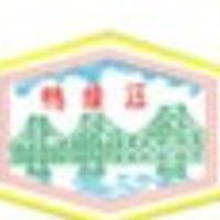 ООО Даньдунская компания по механизму изготовления
