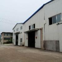 辽宁溪钢冶金设备股份有限公司
