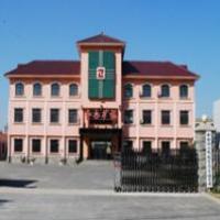 ООО Хайчэнская компания Цзинь Лунь по рудничному м