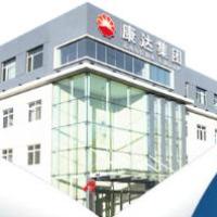 辽宁辽河油田康达实业集团有限公司