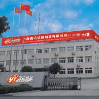 上海逸讯机械制造有限公司