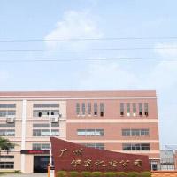 ООО Гуанчжоуская компания Идун по электромеханизму