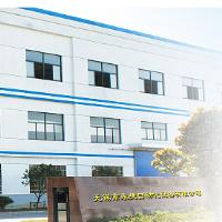 无锡市永捷自动化设备有限公司