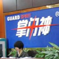 ООО Шэньчжэньская электронная компания Синьюаньтун