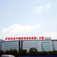 Grupo Yaouqiao