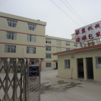 ООО Гуанчжоуская компания Ляньмэн по механическому