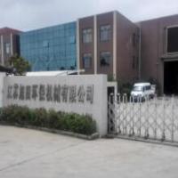 江苏东方液压有限公司