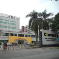 ООО (Гуанчжоуская) компания Colamark по изготовлен