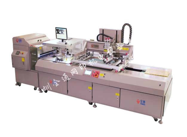 线路板自动对位丝网印刷机