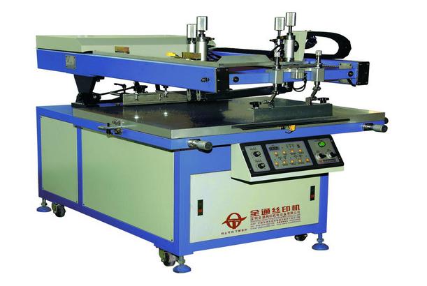 大型斜臂式平面丝印机